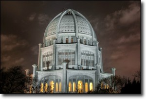 Joe Lekas: Baha'i Temple Chicago HDR